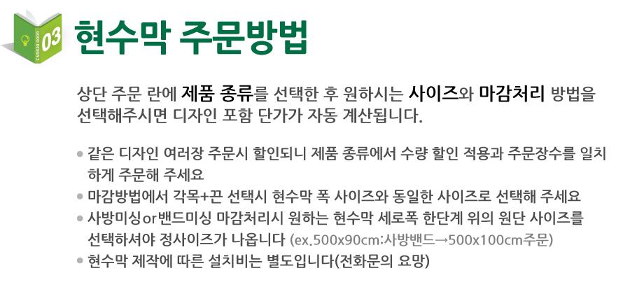 대구현수막13-900.jpg