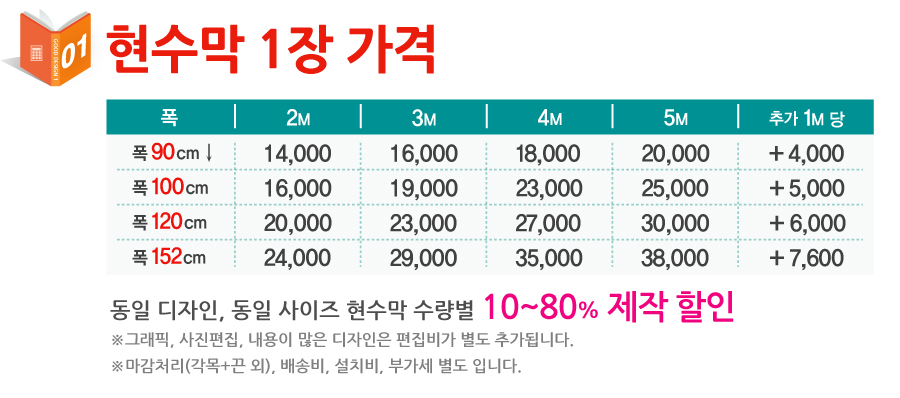 대구현수막11-900.jpg