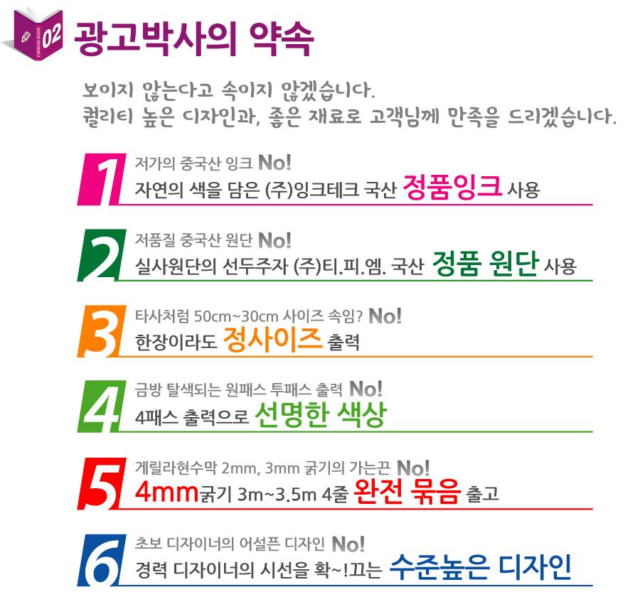대구현수막12-900.jpg