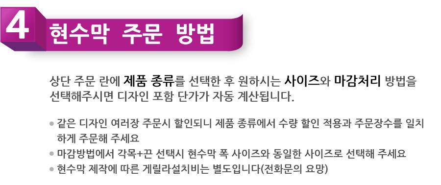 대구게릴라현수막4-900.jpg