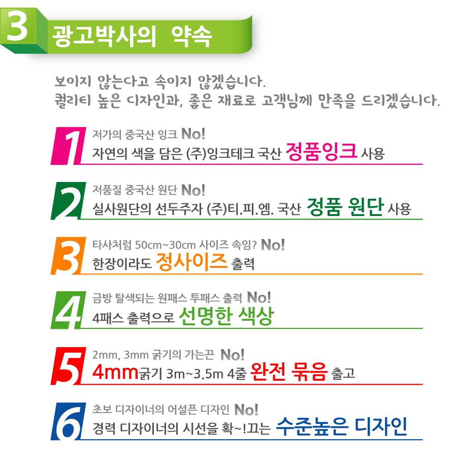 대구게릴라현수막3-900.jpg
