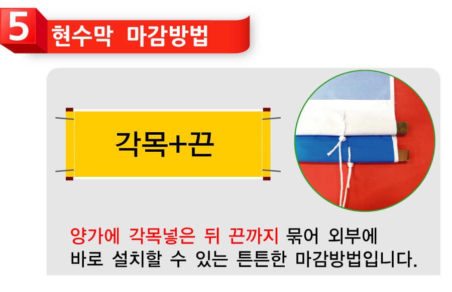 대구게릴라현수막5-900.jpg