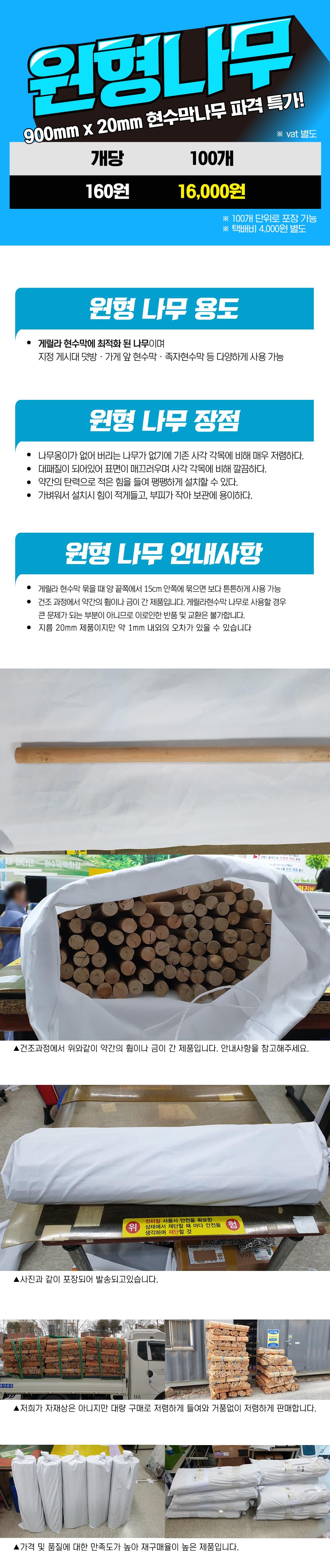 ★홈페이지용 상세페이지.png